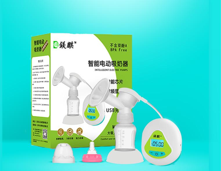 �V麒智能电动吸奶器全自动吸乳,全国火爆招商