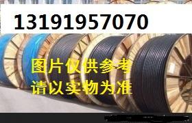 MKVVRPMKVVP-信号电缆MHYVPMHYVRP咨询电话