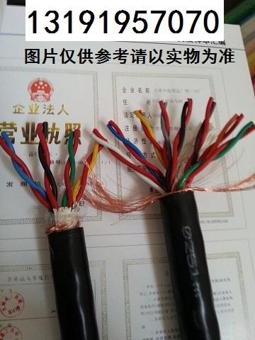 HYA23铠装电话电缆、厂商报价