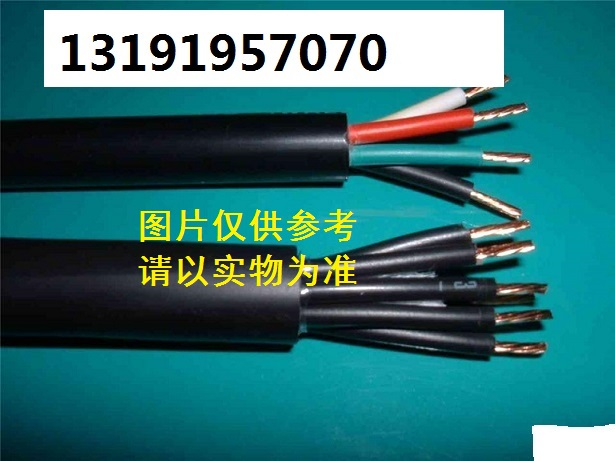 竖井通信电缆MHYVRP、多少米起订