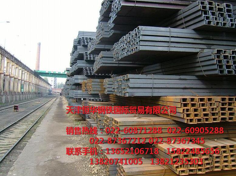 自治区镀锌日标槽钢12.5日标槽钢槽钢哪里卖