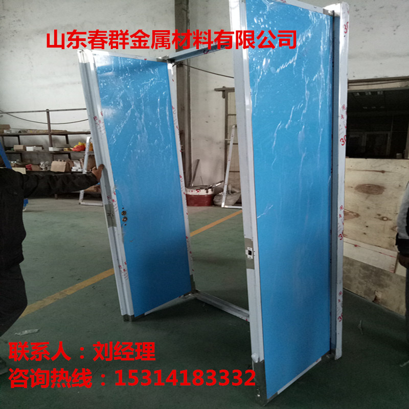 佳木斯防辐射铅板厂家标准密度
