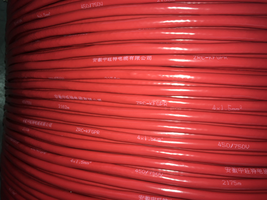 H07RN-F风能电缆、H07RN-F电缆厂家