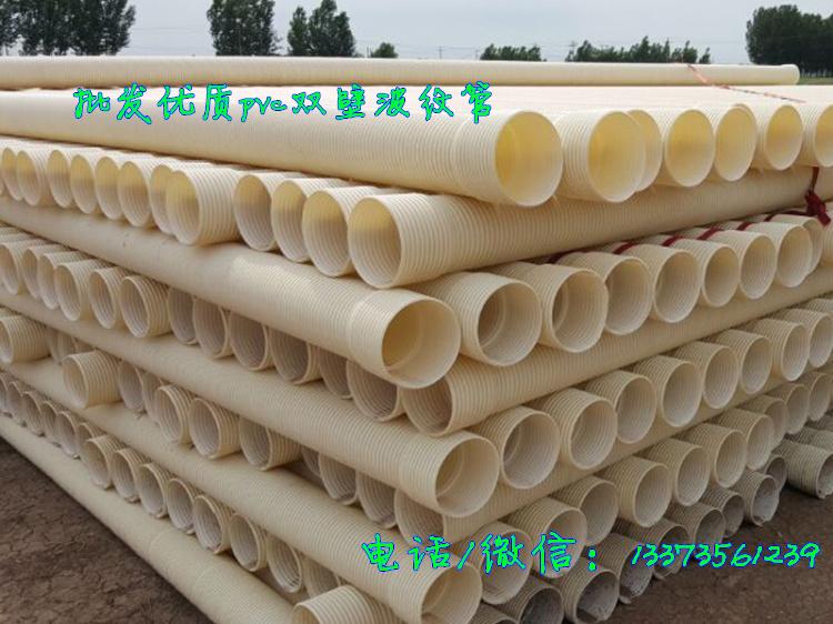 PVC双壁波纹管,PVC波纹管,双壁波纹管,地埋波纹管是一种新型轻质管材