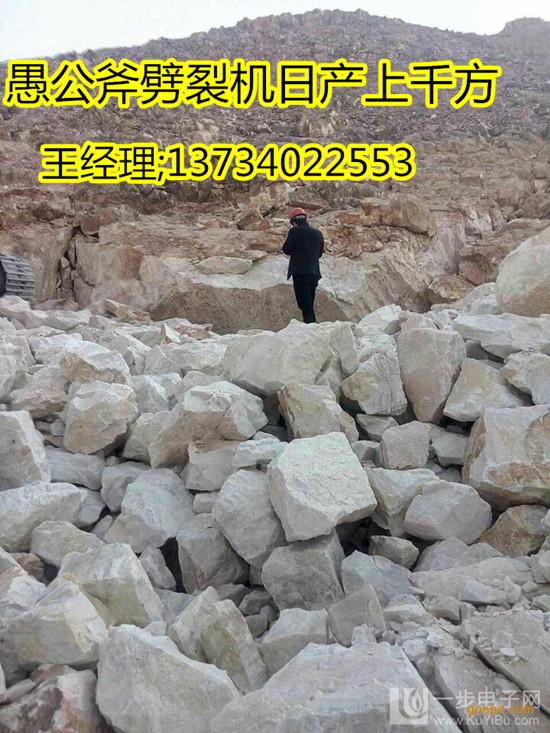 铁路涵洞建设石头劈裂机十堰桥墩混凝土破碎液压劈裂机