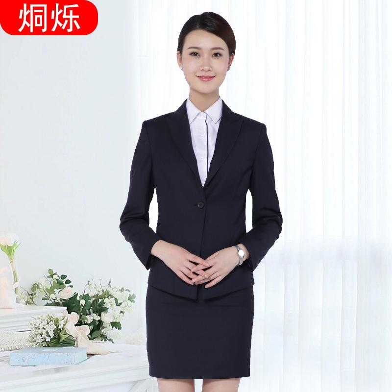 株洲职业装定制女式西服两件套酒店商务西装