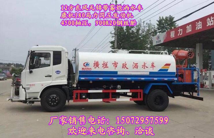 江汉区保温运水车厂家,可提供送车服务#欢迎