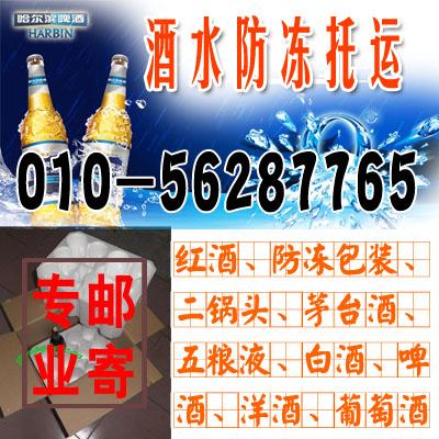 北京外国语大学电钢琴物流公司、电钢琴快递