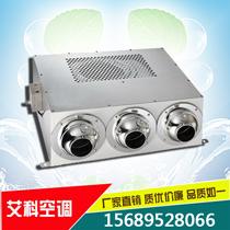 福建省三明立式明装风机盘管供应