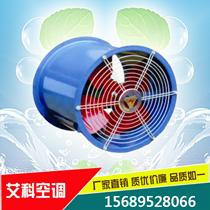内蒙古自治区锡林郭勒盟风机风叶哪家买