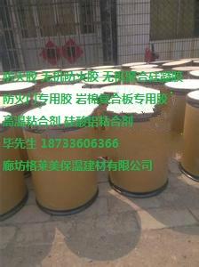 硅酸钙胶粘剂东莞木门防火胶现货发售