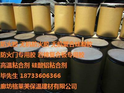 珍珠岩板粘接剂石嘴山铁板粘接剂生产工艺