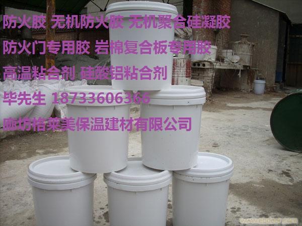 高温胶宁波硅酸铝粘接剂价格低