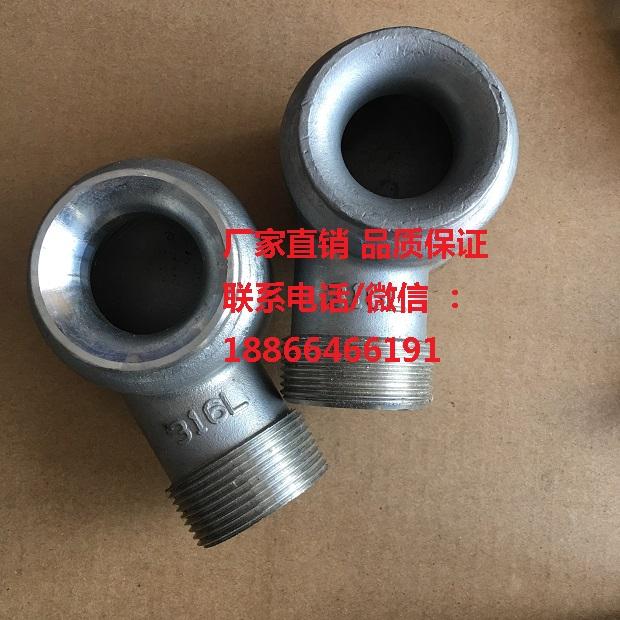 316L不锈钢喷嘴青青青免费视频在线直营