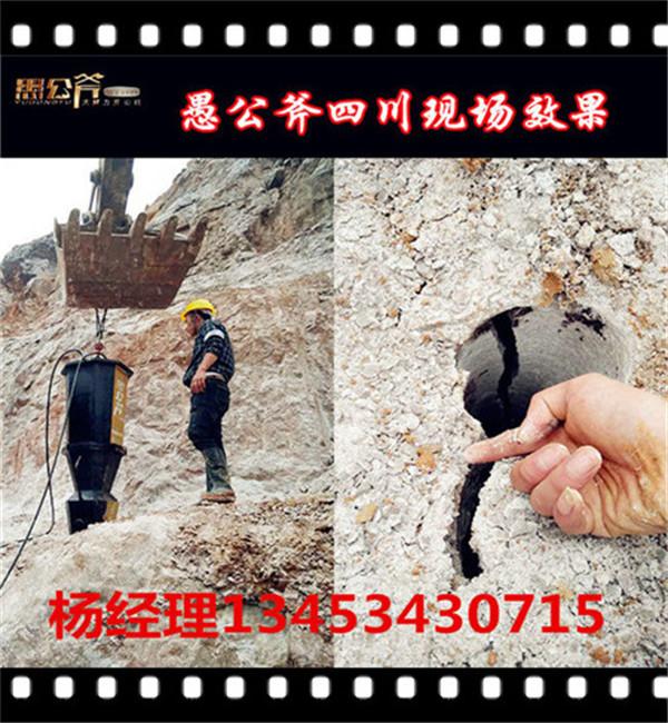 新疆博尔塔拉路基石头破碎用什么设备效果比较好操作说明
