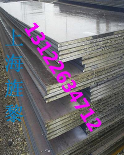 ASTM1040相当于什么材料ASTM1040机械性能主要看什么