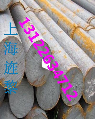 龙泉33MnCrB5-2、33MnCrB5-2俗称是什么钢