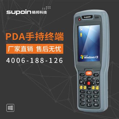 条码扫描手持终端操作系统-销邦科技