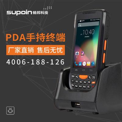 安卓频手持机功能-销邦科技