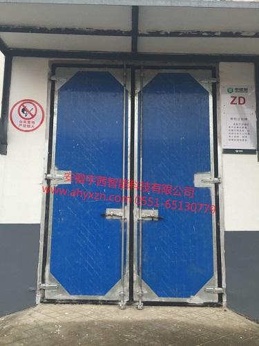 冷库门、合肥厂房保温门、合肥冷库门、河北工业门、合肥阳光房