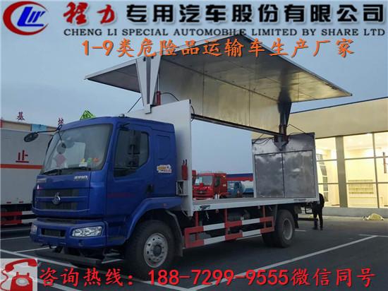 甘南州二氧化碳危险品运输车具体什么价位