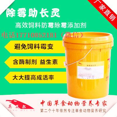 羊饲料添加剂育肥羊快速催肥剂奶牛饲料添加剂