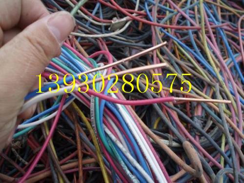 河北沧州回收废铜废铝线电缆电线高价回收