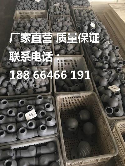 工业脱硫脱硝除尘喷嘴配件青青青免费视频在线直销