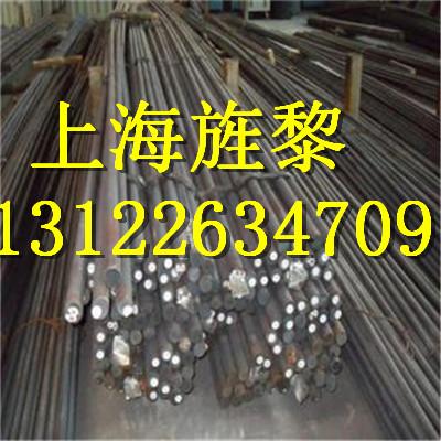 AISI1021材质什么含义AISI1021相当于国内什么材料