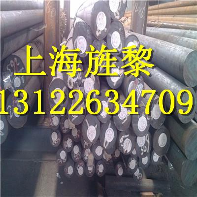 AISI1019属于什么材质AISI1019相当于中国什么钢号