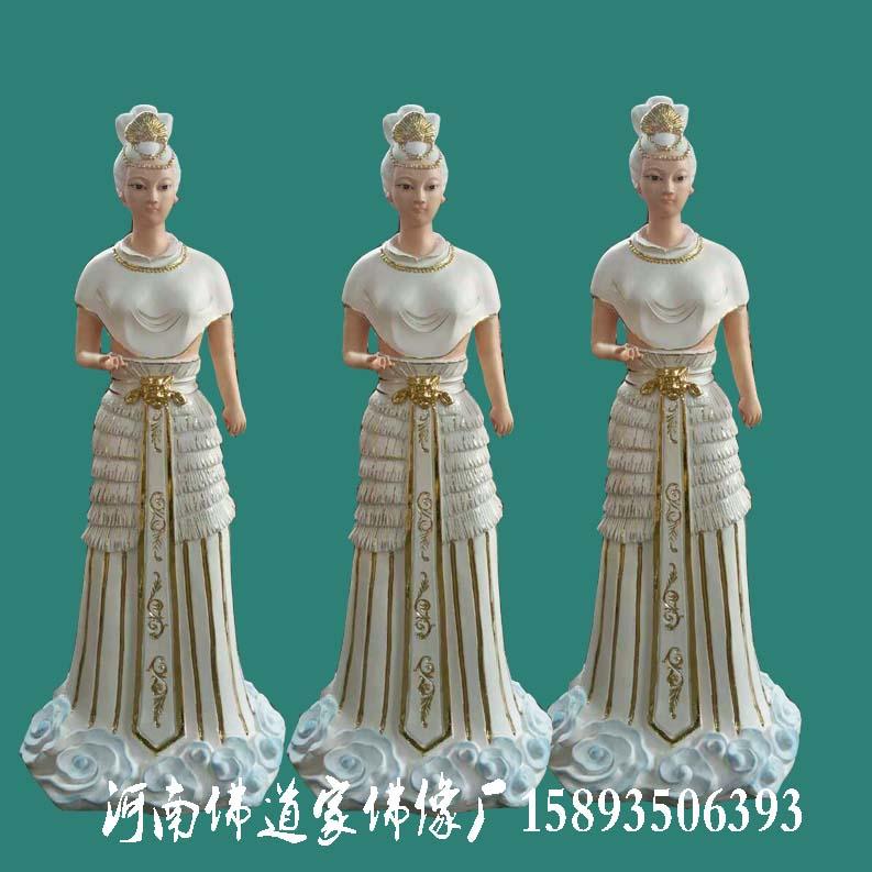 七仙女佛像摆件河南佛像总厂玉皇大帝树脂神像