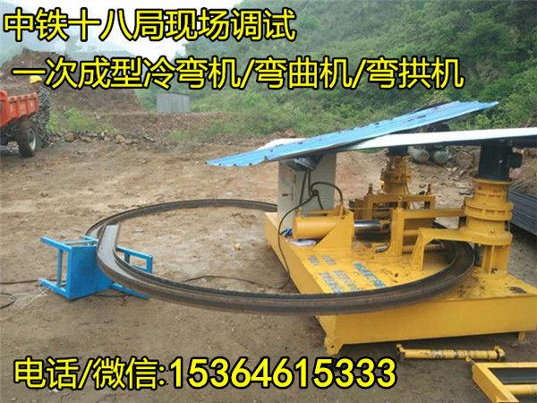 钢筋弯曲机13934599802