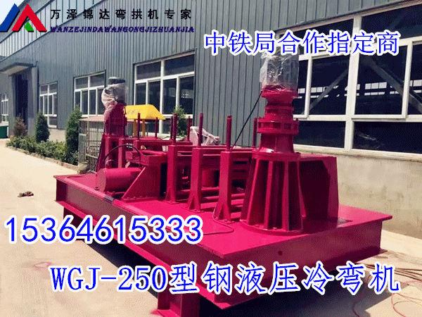 液压推动钢材弯曲机13934599802