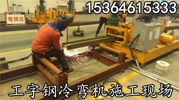 液压推动钢材弯曲机现货优惠13934599802