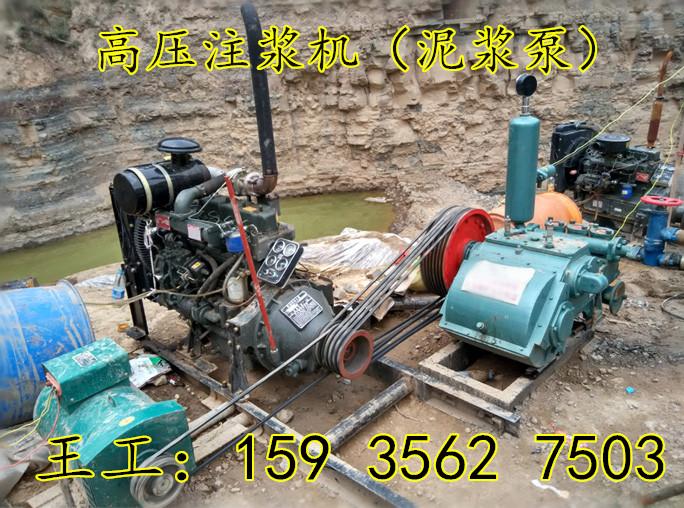 新疆乌苏大坝加固黄泥注浆泵