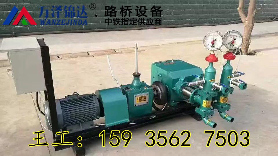 云南红河砂浆输送泵建筑工程风动注浆泵