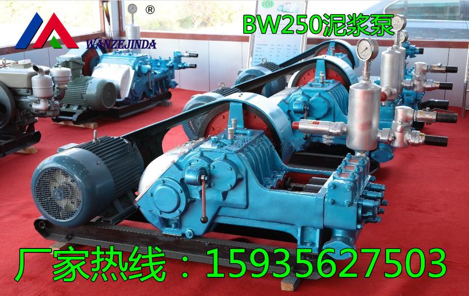 陕西兴平水泥灌浆机NB型螺杆式高压泥浆泵报价