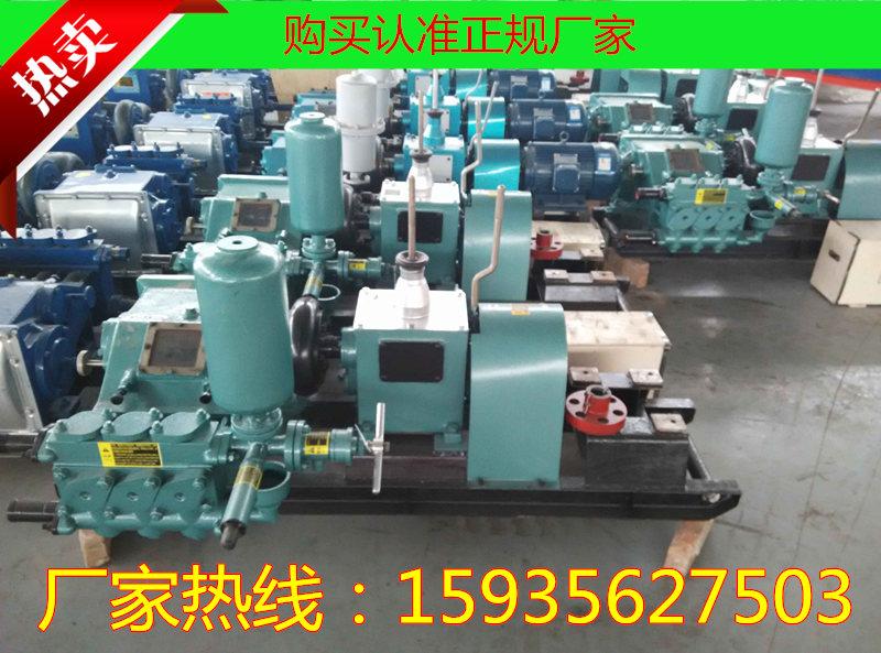 新疆阿图什水泥压浆泵高压防爆煤泥输送泥浆泵