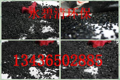 沈阳水处理颗粒活性炭的作用用途