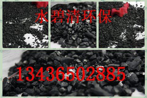 大兴区专业生产各种煤质柱状活性炭实体厂家/欢迎考察