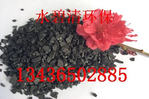 黑龙江净水柱状活性炭废气处理活性炭