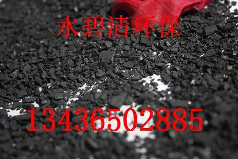 沧州水处理颗粒活性炭的作用用途