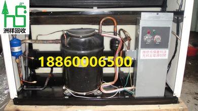 家用中央空调回收商永春-旧空调回收站-走量高价回收