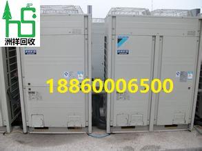 旧空调回收人员海沧区-冷冻机、冷气机回收-走量高价回收