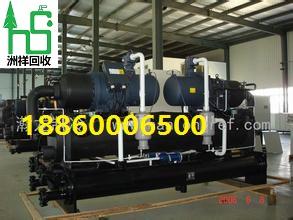 水冷却制冷机组回收厦门-旧空调套多少钱-走量高价回收