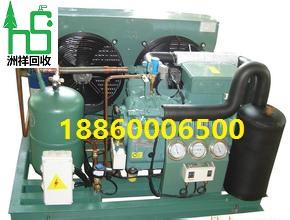 工业冷水机组回收宁德-空调冷凝器回收站-走量高价回收
