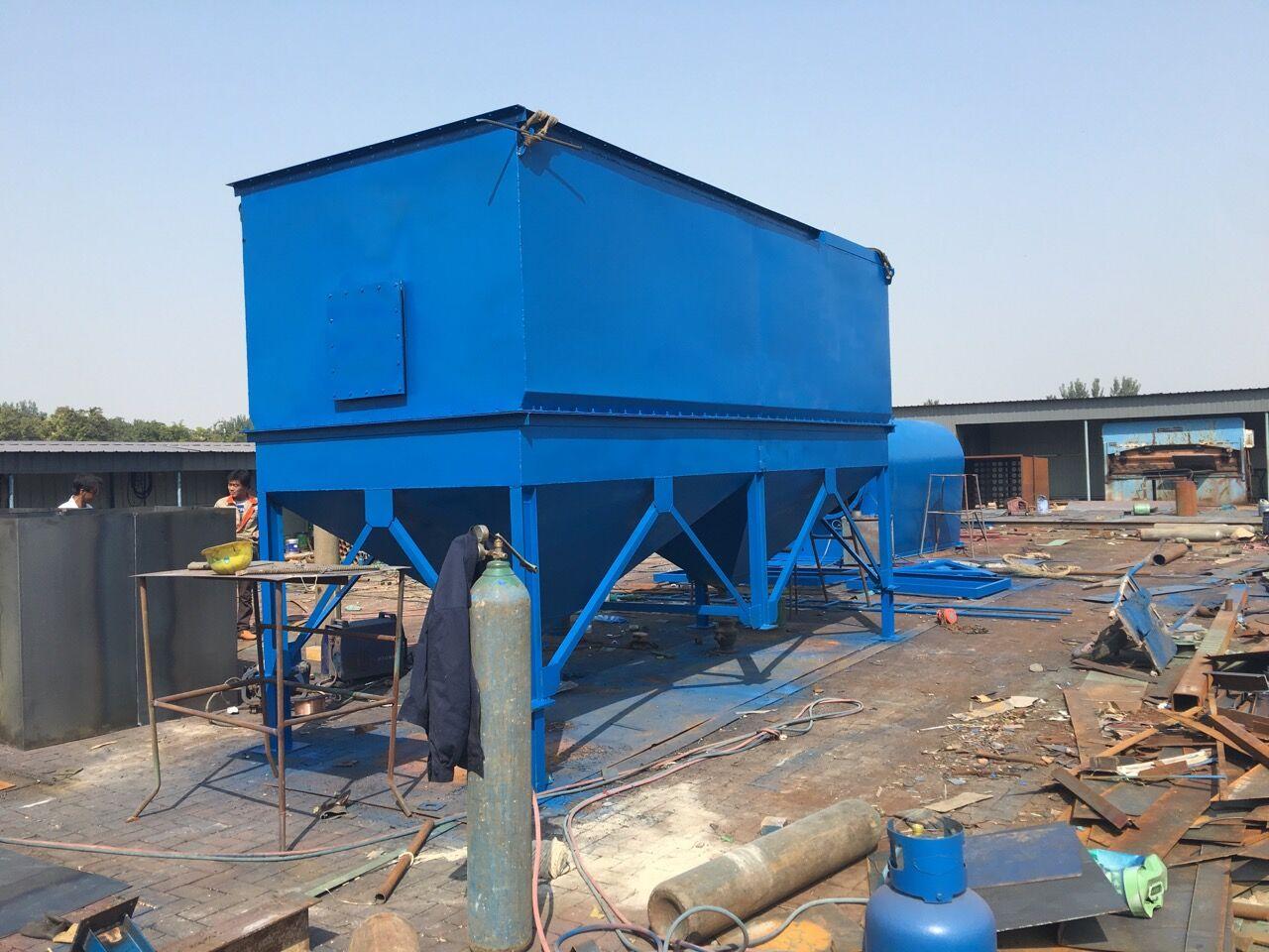 供应DMC系列除尘器  布袋除尘器 九阳脉冲布袋除尘器