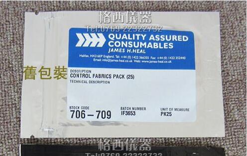 706-709James H.heal酚黄测试布酚黄控制布泛黄试验控制布25片