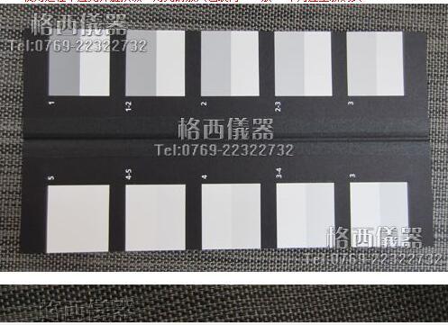 AATCC-CA03英国进口标准沾色灰卡评定沾色用灰色样卡色牢度测试