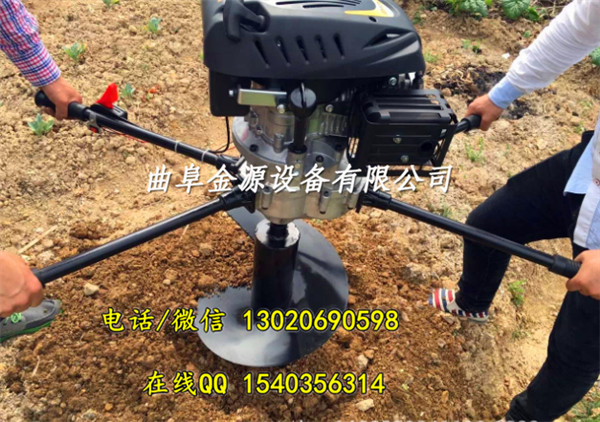 环保植树挖坑机大棚打坑机苹果园追肥机